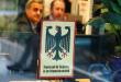 وزير داخلية بافاريا يطالب بمساعدة ضحايا التسريب في حماية بياناتهم