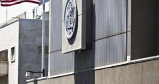 سفارة الولايات المتحدة تعلن عن ملتقى التوظيف الخامس بالقاهرة