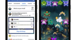 """""""فيسبوك"""" تضيف خاصية جديدة لتسهيل وصول المستخدمين إلى الألعاب"""