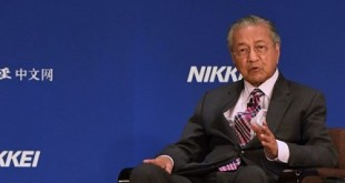 Malaysia - Prime Minister Tun Dr Mahathir Mohamad