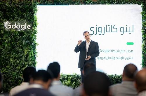 دراسة: منتجاتGoogleتدعم الأنشطة الاقتصادية في مصر بحوالي 5.2 مليار جنيه سنويًّا