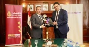 المصرية للاتصالات وبنك مصر