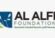 إطلاق أول مدرسة في مصر لتنمية المهارات الرقمية