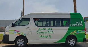 كريم مصر Careem تطلق مجموعة من الخدمات الجديدة باسعار تنافسية
