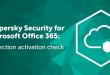 منتج جديد من Kaspersky يمنع البرمجيات الخبيثة من التسلل إلى OneDrive