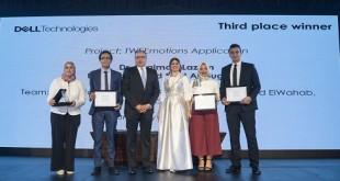 الفائزين بالمركز الثالث - جامعة الإسكندرية مصر