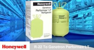 """هانيويل تُطلق تطبيق"""" جينيترون"""" لكشف منتجات التبريد المقلّدة في المنطقة"""