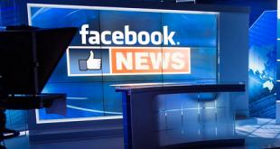 """فيسبوك ستدفع مقابلا لقاء نشر جزء من محتوى قسم """"الأخبار"""" على الشبكة"""