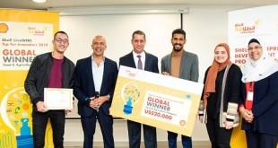 شركة مصرية تفوز بالجائزة الأولي في مسابقة شل لايف واير Live Wire لأفضل 10 مبدعين بالعالم