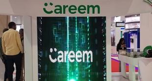 """""""كريم مصر Careem"""" تشارك بمعرض ومؤتمر """"كايرو آي سي تي"""" وتستعرض حلولها للنقل الذكي"""
