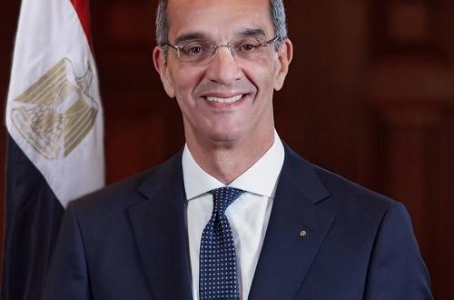 مصر- الإعلان عن نتائج اختبارات المتقدمين للبرنامج التدريبى من أمازون ويب سرفسيز AWS في مجال الذكاء الاصطناعى