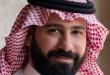 تريند مايكرو:السعودية الأكثر عرضة للهجمات الإلكترونية الخبيثة على مستوى دول الخليج العربي