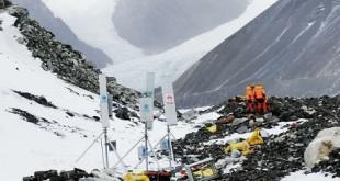 محطة الجيل الخامس على ارتفاع 6500 متر