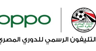 OPPO announces sponsoring the Egyptian Premier League 2020 for the third season!