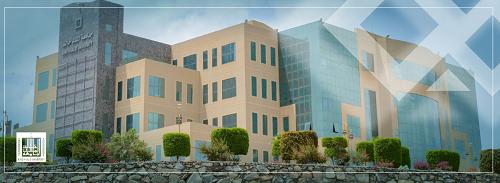 Go Geek جامعة الملك خالد