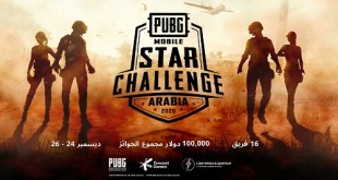 PUBGM PMSC Arabia_KV NON-Weapon