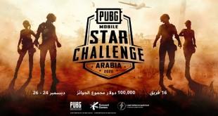 عودة بطولة ببجي موبايل للمحترفين في المنطقة العربية بالنسخة الثالثة
