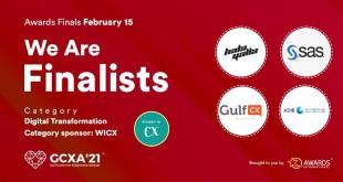 """ترشيح الشركة التقنية السعودية الواعدة """"هلا يلا"""" ضمن فئتين في جوائز الخليج لتجربة العملاء المرموقة"""