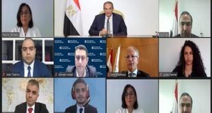 """مصر- تخريج الدورة الأولى من مبادرة """"منصة إطلاق الشركات الناشئة"""" لبناء قدرات رواد الأعمال"""