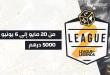 Arab Esports League Tournament